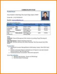 10 resume format for freshers graduate inventory count