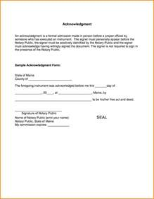 Notary Tx Notary Forms Acknowledgement Of Notary Png