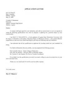 Letter Sle For Phd Application Letter Style 3