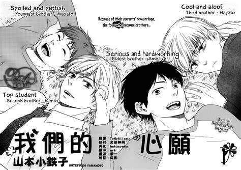 bokura no negai release bokura no negai chapter 1 stk scanlations