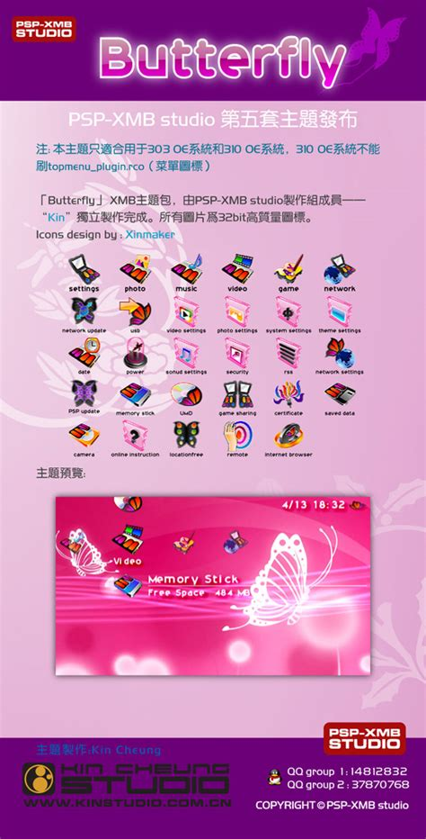 themes psp 2015 butterfly psp theme by kinstudio on deviantart