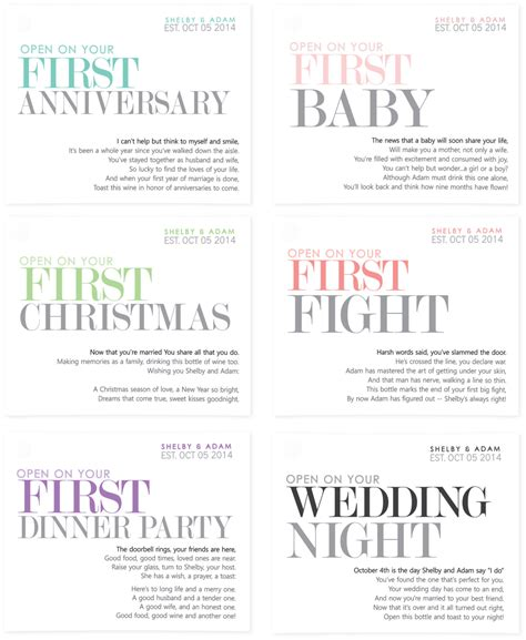 Wedding Gift Wine Labels by Printable Wedding Wine Labels Milestone Stickers Unique