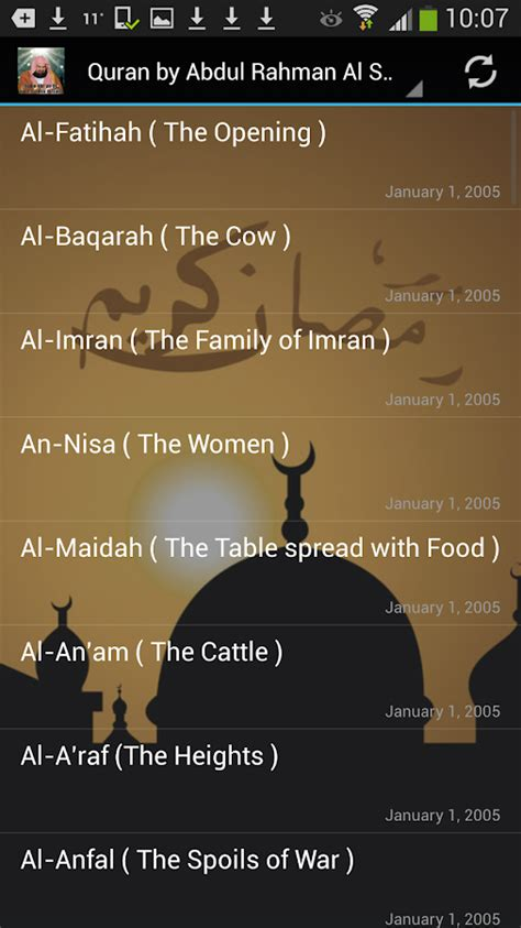 sheikh sudais quran mp3 android apps on google play audio quran by abdul al sudais android apps on google play