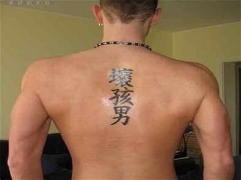 mens chinese tattoo designs style mens back jpg