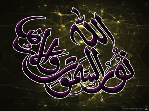 wallpaper islamic free download islamic wallpaper hd free download islamic hd wallpapers