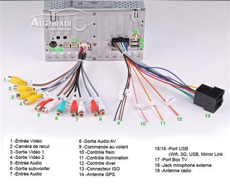 wiring diagram  din bill car stereo