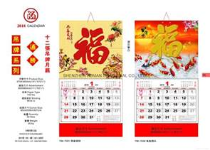 China Calendã 2018 2018 Ym Desk Calendar Ym 7201 7202 Pretty
