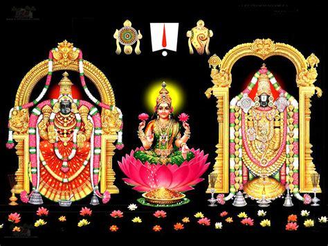 desktop wallpaper venkateswara swamy venkatachalapathy wallpapers download lord venkateswara