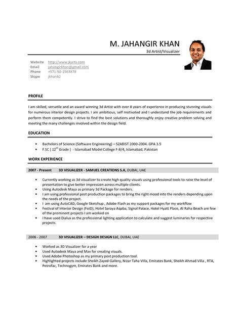 Sle Resume For Teachers In Dubai Dubai Resume Format Sle Resume Format