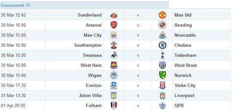 epl fixtures ist fixture list english premier league off the pitch