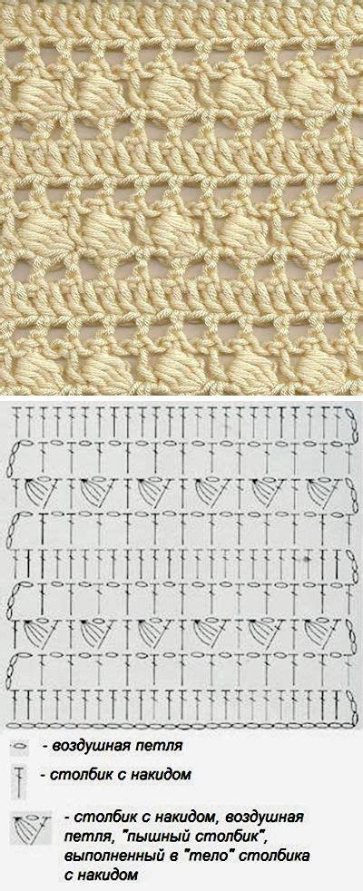 images  crochet stitches  pinterest