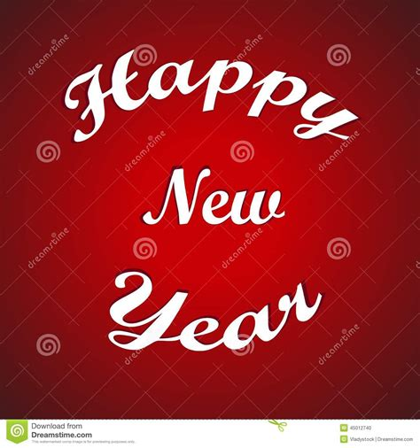 new year 2015 banner vector happy new year 2015 celebration flyer banner poster or