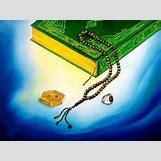 Beautiful Allah Muhammad Wallpaper | 600 x 450 jpeg 101kB