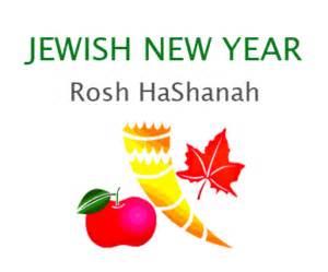 Calendar 2018 Rosh Hashanah Printable Calendar 2016 2017 Printablecalendar4u