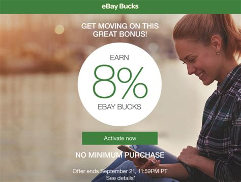 Discount Ebay Gift Card - great deals 8 back promo ebay discounted gift cards