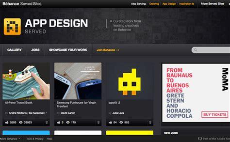 app design agency アプリデザインの参考になる 優れたアプリデザインを紹介する海外のギャラリーサイト6選