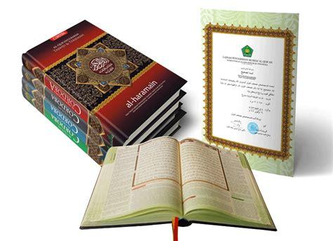 Alquran Al Quran Terjemahan Mushaf Wafa Hardcover A6 Penerbit Jabal al quran haramain terjemah tajwid jual quran murah