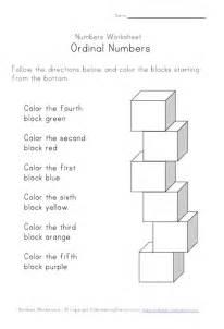 ordinal numbers worksheet kindergarten