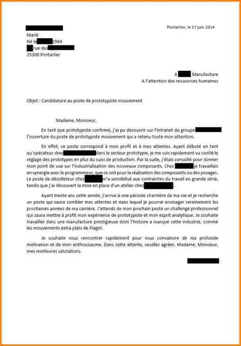 Lettre De Motivation De Dcg 10 Lettre De Motivation Mcdo Sans Experience Lettre De Preavis