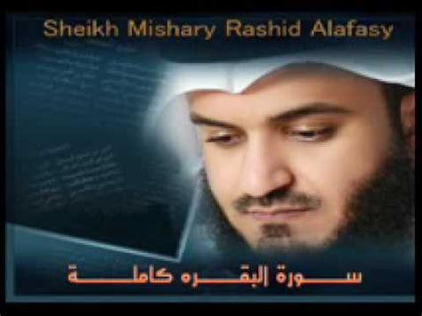 free download mp3 al quran mishary rashid alafasy download surah yasin surah al waqiah surah ar rahman