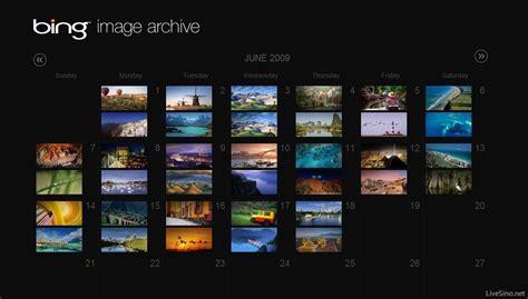 Christmas Desktop Free Wallpaper Bing Images   2017   2018