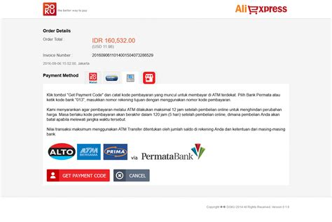 aliexpress invoice pengalaman belanja di aliexpress tanpa ribet udafanz com