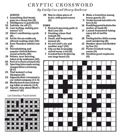 Detox Program In Crossword Clue by National Post Cryptic Crossword Forum April 2016