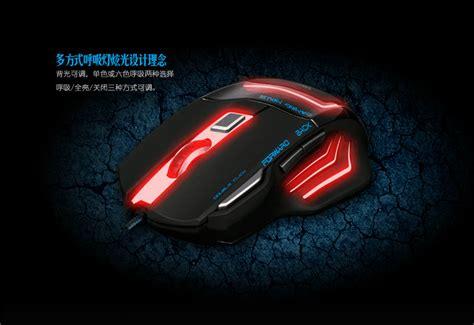 Gaming Mouse Aula Ghost Shark Kisame Gaming Mouse 2000 Dpi aula ghost shark kisame gaming mouse 2000 dpi gratis