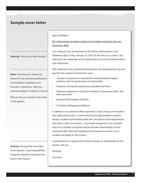 simple application letter examples examples