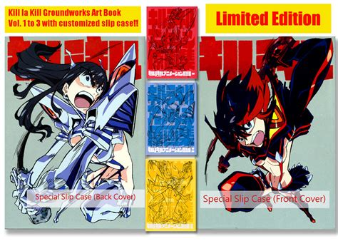 kill or be killed volume 3 books kill la kill key animation book complete limited box