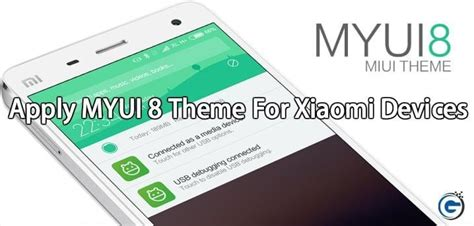 miui themes not applying apply miui 8 theme on xiaomi miui 6 and 7 myui8