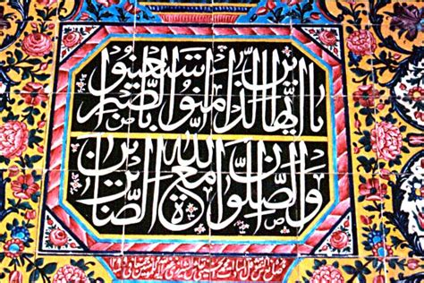 scrittura persiana marco cavallini immagini da un viaggio in iran 2005