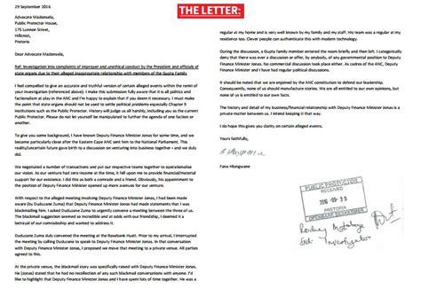 Letter Finance Minister Guptas Never Offered Jonas Finance Minister Post Hlongwane The Citizen
