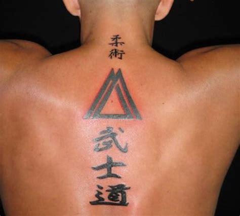 jiu jitsu tattoo jiu jitsu tattoos bjj heroes