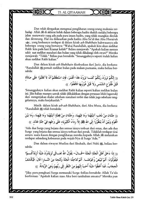 Tafsir Al Wasith 4 Jilid tafsir ibnu katsir jilid 8 4
