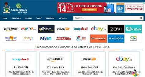 my coupon codes india best online coupons 2014 gosf 2014 get amazing discounts fab deals in the great