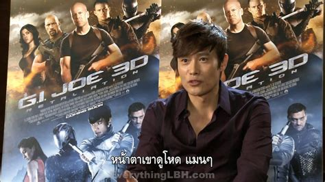 17 Best Images About T M H Timeless Byung Gi Joe Retaliation Message To Thailand Fans