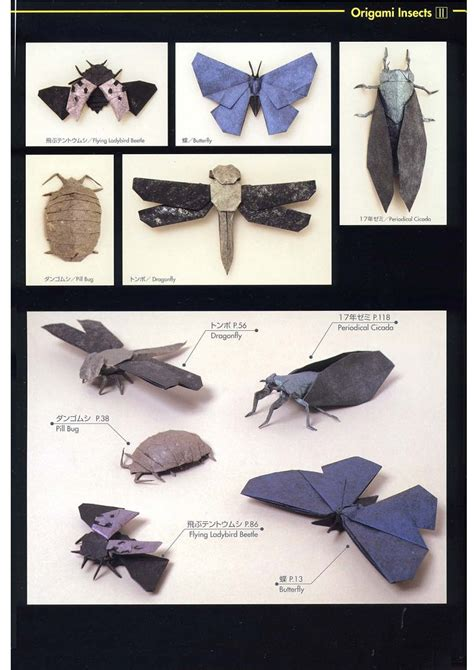How To Make Origami Insects - origami insects book