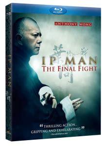 film ip man the final fight cityonfire com action asian cinema reviews film news