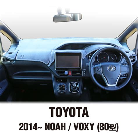 Toyota Voxy Cover Argento Series toyota noa voxy 2014 80 series original dashboard cover