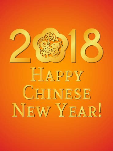 new year 2018 festival orange county year of the new year card birthday