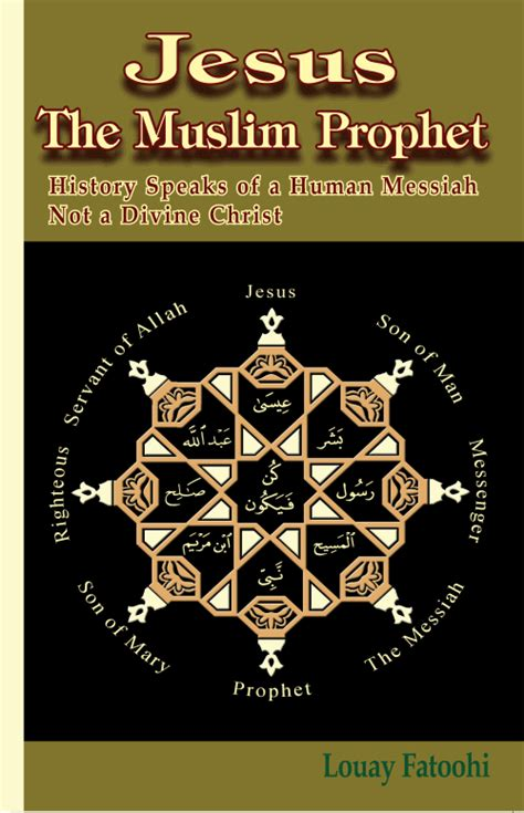 muslims our journeys to islam books jesus the muslim prophet
