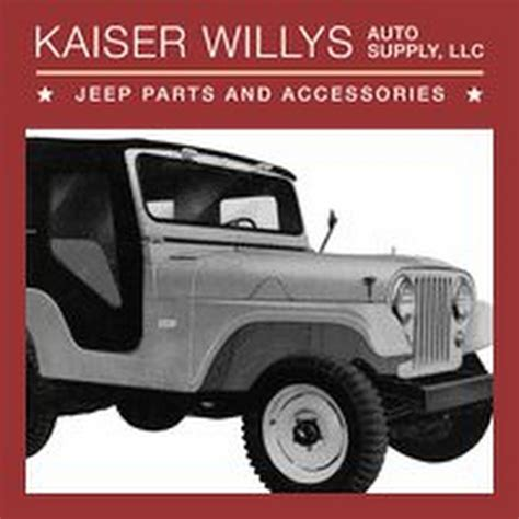 kaiser willys jeep kaiser willys jeep