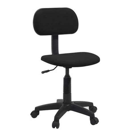 Chaise De Bureau Pikto R 233 Glable 224 14 99 Sur Cdiscount Dactyl Bureau