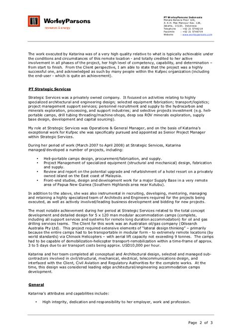 Reference Letter From Employer Engineer reference letter from client