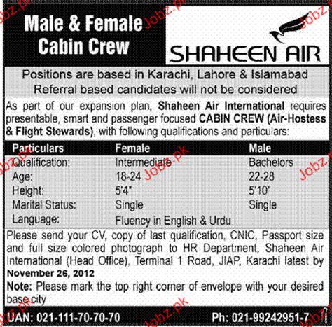 cabin crew opportunity 2017