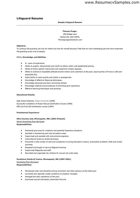 Lifeguard Resume by Lifeguard Eperience Resume Health And Physical Education