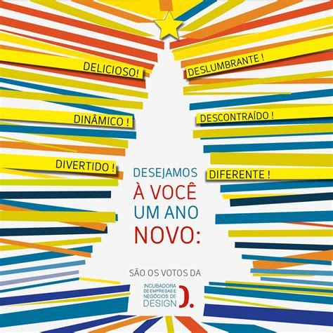 design natal d incubadora de empresas e neg 243 cios de design dezembro 2011