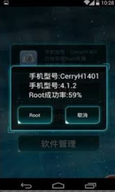 root master apk root master cekas apk new