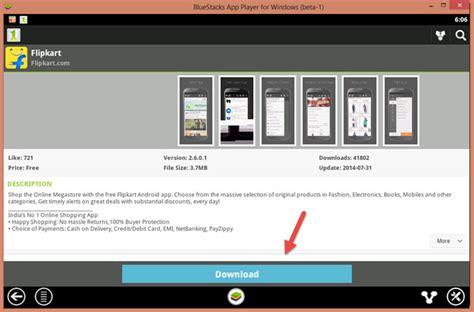 app downloader for computer flipkart app download for windows 7 laptop